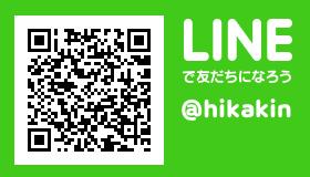 公式LINEチャンネル